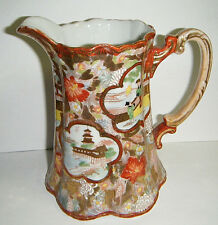 "PRETTY VTG JAPANESE KUTANI HAND PAINTED PANELS 6.5""H WATER PITCHER GOLD&RED"