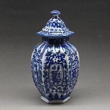 Chinese blue and white porcelain dragon vase W qianlong mark