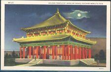 CHICAGO CENTURY OF PROGRESS 1933 GOLDEN TEMPLE OF JEHOL MINT POSTCARD