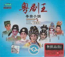 Cantonese Opera 粤剧王 粤曲小調 珍藏版  + Greatest Hit 3 CD 53 Songs 24K Gold Dics