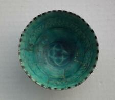 Antique Islamic Medieval 12th century A.D. Bamiyan Turquoise Glazed Pottery Bowl