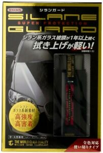 WILLSON Silane Guard Coating Waterproof Super Protection 01275 Large Car HTRC3