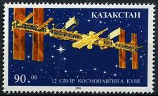 Kazakhstan 1993 SG#25 Cosmonautics Day MNH #D52907