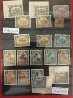 NYASSA - FAUNA PORTUGAL COLONIES STAMPS - 19 VERY NICE STAMPS