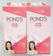 12 Sachets Ponds White Beauty Pinkish White Glow Lightening Whitening Day Cream