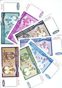 Specimen Set of 7 banknotes, Croatia, Knin, R1s-R7s, 1992, UNC