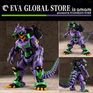 EVA GLOBAL Godzilla vs Evangelion Type 3 Ryu EVA Unit 1 Color Ver. Plastic model
