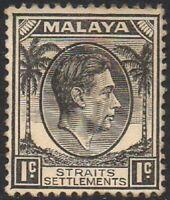 Straits Settlements 1937-1941 Malaya KGVI 1c Black MNH Superb MINT Stamp