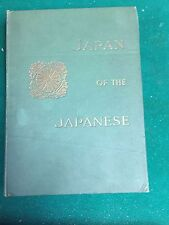 Japan of the Japanese 1919 by Joseph Longford Second Edition