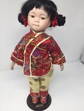 """Beautiful 16"""" Porcelain Chinese Doll Limited Edition 2003 """"Luci"""""""
