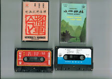 2  MC s TAPE  ★ FUNG HANG RECORD ★ CHINESE MUSIC CASSETTE