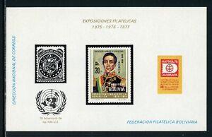 Bolivia Michel BL #61 MNH S/S Bolivar HAFNIA'76 Stamp EXPO CV$6+