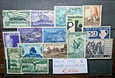 FRANCOBOLLI ITALIA REPUBBLICA 1951 ANNATA NON COMPLETA TIMBRATI USED (C.X)