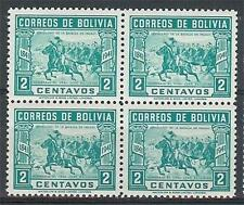 Bolivia 1943 Sc# 281 General Jose Ballivian Cavalry army block 4 Mnh