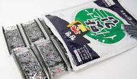 Korea Gewürzt Gerösteter Roased Seetang Algen Jod Sushi Snack Nori 320Blätter DE