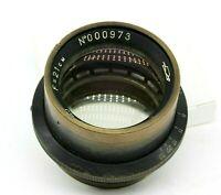 KMZ Bronze Red X INDUSTAR-51 I-51 210mm f4.5 Lens №000973 FKD 13x18 4x5