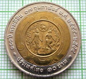 THAILAND RAMA IX 2001 10 BAHT, 100th ANNIV DEPARTMENT OF LANDS, BI-MET, UNC