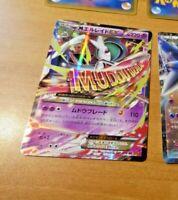 POKEMON JAPANESE RARE HOLO CARD CARTE Mega Gallame EX XY6 031/078 JAPAN NM