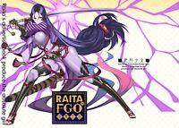 "New Doujinshi Fate Grand Order FGO "" RAITA no RAKUGAKI bon "" Art Book TYPE-MOON"