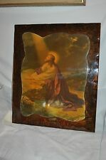 "Wooden JESUS CHRIST praying Mt Olive  25"" X 20"" PRINT PICTURE folk art primitive"