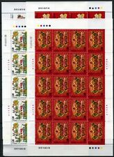 CHINA PRC 2009-2 Neujahrsbilder Woodprints New Year 4024-27x Bogensatz ** MNH