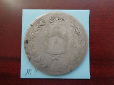 AH1327/6 1909 Afghanistan 5 Rupees large silver coin