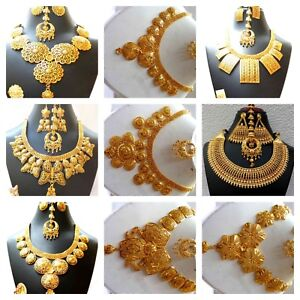 Indian 22K Gold Plated Wedding Necklace Earrings Different Variations 9'' Set
