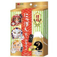 Pure Smile Japanese Fun Nippon Art Moisturizing Face Mask 4 Sheets