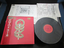 TOTO IV Japan Promo Label Vinyl LP with Press Release Steve Lukathr Porcaro