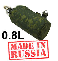 0.8 l liter Pouch Case molle pals Ninja Air Tank olive PAINTBALL bag green od