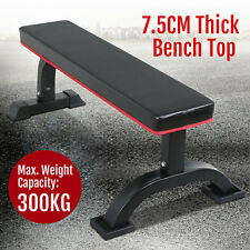 Fitness Flat Weight Bench Press Gym Strength Training Home Workout Exercise300Kg