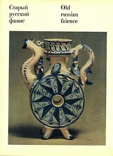 Antique Russian Faience Pottery – Types Makers Marks Dates Etc.  / In-Depth Book