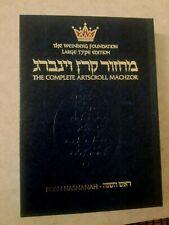 Artscroll Machzor : Rosh Hashanah - Ashkenaz Large print
