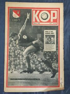 Liverpool FC  -  KOP Newspaper  -  October 5th 1966 -  Issue No 2