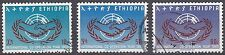 Ethiopia: 1965, Scott 449 - 451, International Cooperation Year, VFU