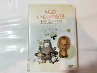 {Sale}  Aesop story NEO Isop Japanese DVD Children's story from Japan