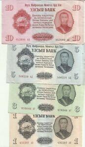 MONGOLIA LOT 4 NOTES 1955 10-5-3-1 TUGRIK 1955 . 8RW 11DES