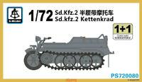 S-model PS720080 1/72 Sd.Kfz.2 Kettenkrad (1+1) Hot