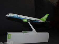 JMC Air (Now Thomas Cook) Boeing B757-200 G-JMCD Collectable Push Fit Model