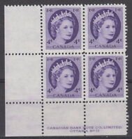 CANADA #340 4¢ Queen Elizabeth II Wilding Issue LL Plate #17 Block MNH - A