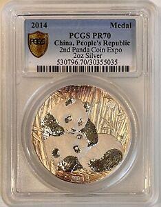 2014 China 2nd Panda Expo 2 Oz Silver PCGS PR70 DISCOUNTED SEE DESCRIPTION