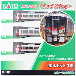 Kato 10-1610 Series 227-0 'Red Wing' 3 Cars Set (N scale)