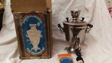 New listing Vintage USSR Russian electric samovar for 3 liters for tea drinks Russian style