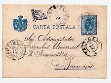 Königreich Rumänien, 1896, Ganzsache mit Posthorn, ruraler Stempel
