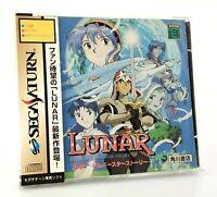 Lunar Silver Star Story - Sega Saturn JAP Japan complet spin card