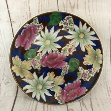 Vintage Asian Porcelain Multi Floral w/ Gold Plate/Wall Decor 10 1/4""