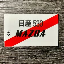 MAZDA JP License Plate Sticker Decal RX2 RX3 RX4 RX7 RX8 Miata MX5 Cosmo JDM