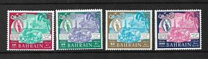 BAHRAIN 1966 TRADE FAIR AND AGRICULTURAL SHOW UNMOUNTED MINT MNH STAMPS