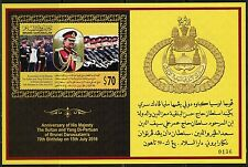 BRUNEI  2016 70th BIRTHDAY THE SULTAN YANG DI-PERTUAN  $70 S/SHEET   MINT  NH