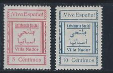 SPAIN  VILLA NADOR     SOFIMA 1- 2      MINT LIGHTLY HINGED   SPANISH CIVIL WAR